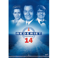 Rederiet - Sesong 14 (DVD)