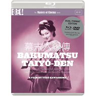 Bakumatsu Taiyô-Den - The Masters Of Cinema Series (UK-import) (Blu-ray + DVD)