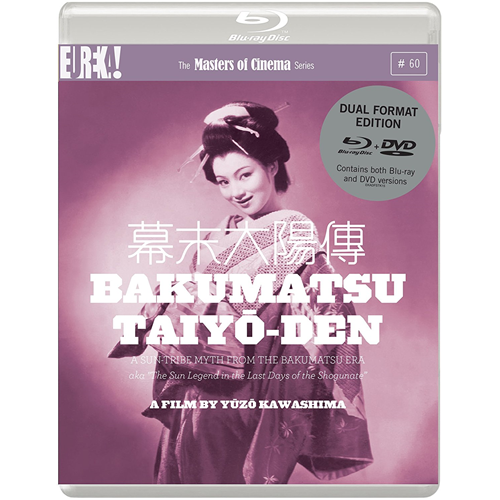 Bakumatsu Taiyô-Den - The Masters Of Cinema Series (Blu-ray + DVD)