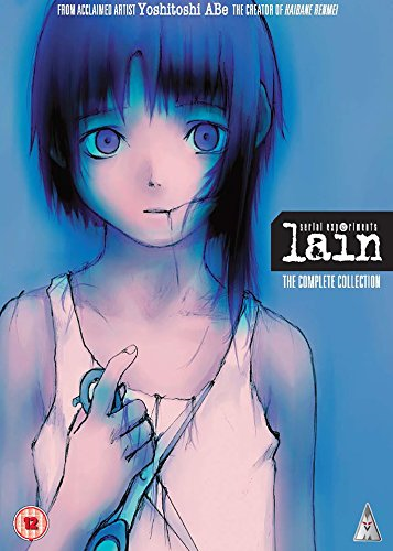 Serial Experiments Lain: The Complete Collection (UK-import) (DVD)