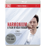 Harmonium - The Masters Of Cinema Series (Blu-ray + DVD)