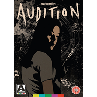 Audition (DVD)