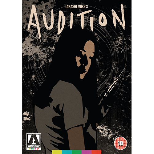 Audition (UK-import) (DVD)