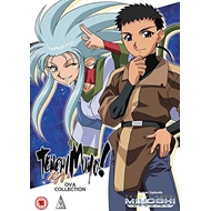 Tenchi Muyo: OVA Collection (UK-import) (DVD)