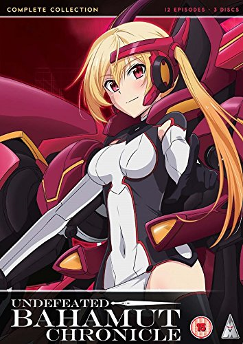 Undefeated Bahamut Chronicle Collection (UK-import) (DVD)