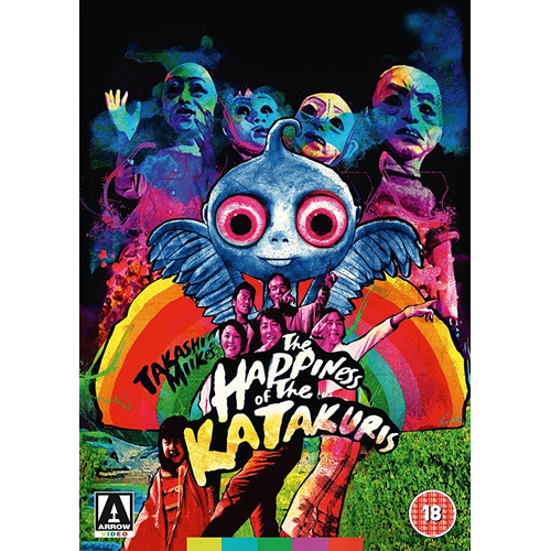 The Happiness Of The Katakuris (UK-import) (DVD)