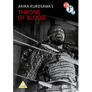 Throne Of Blood (UK-import) (DVD)