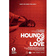 Hounds Of Love (DVD)