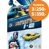 Produktbilde for Børning 1 & 2 (DVD)