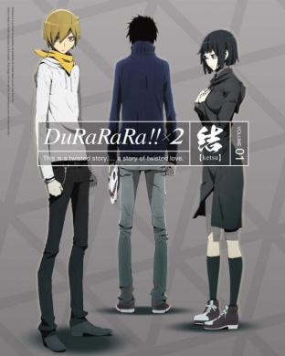 Durarara!!X2 - Ketsu (UK-import) (DVD)