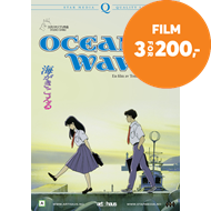 Produktbilde for Ocean Waves (DVD)