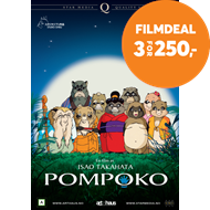 Produktbilde for Pom Poko (DVD)