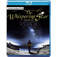 The Whispering Star/The Sion Sono (UK-import) (Blu-ray + DVD)