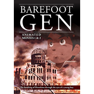 Barefoot Gen - Animated Movies 1 & 2 (DVD - SONE 1)