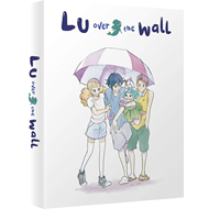 Lu Over The Wall - Collector's Combi (UK-import) (Blu-ray + DVD)