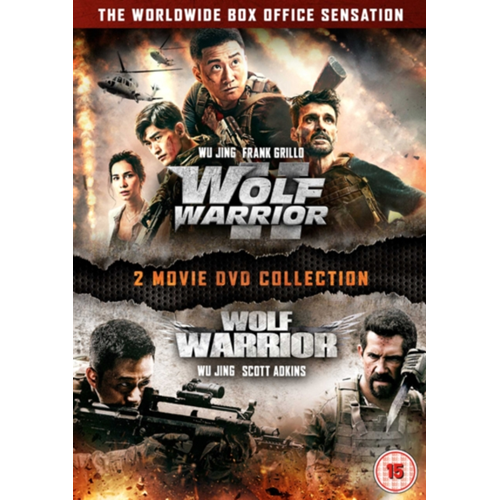 Wolf Warrior 1+2 (UK-import) (DVD)