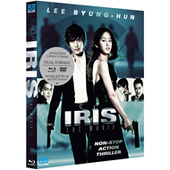 Iris - The Movie (UK-import) (Blu-ray + DVD)