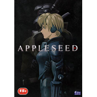 Appleseed 1 (DVD)