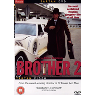 Brother 2 (UK-import) (DVD)