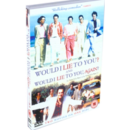 Would I Lie To You?/Would I Lie To You Again? (UK-import) (DVD)