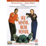 Produktbilde for See No Evil, Hear No Evil (UK-import) (DVD)