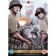 Front Line (UK-import) (DVD)