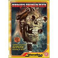 Deodato: Cinema Of Death (UK-import) (DVD)