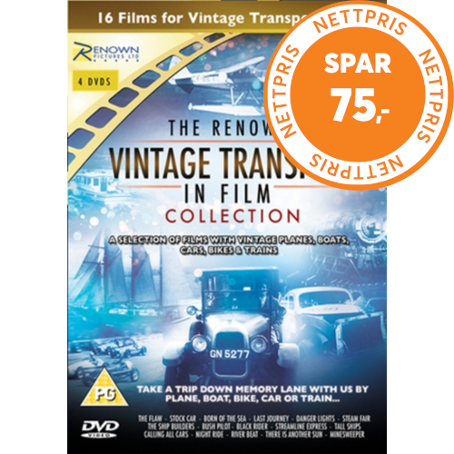 The Renown Vintage Transport In Film Collection (UK-import) (DVD)