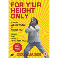 For Yu'r Height Only (UK-import) (DVD)