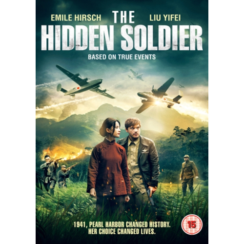 Hidden Soldier (UK-import) (DVD)