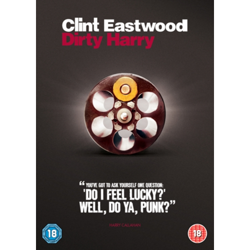 Dirty Harry (UK-import) (DVD)