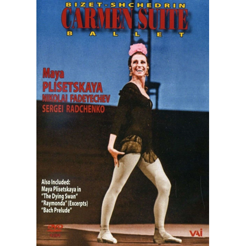Carmen Suite Ballet (UK-import) (DVD)