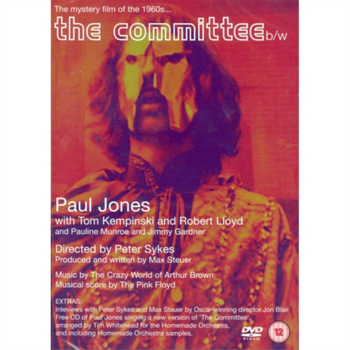 The Committee (UK-import) (DVD)