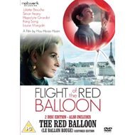 Flight Of The Red Balloon/The Red Balloon (UK-import) (DVD)