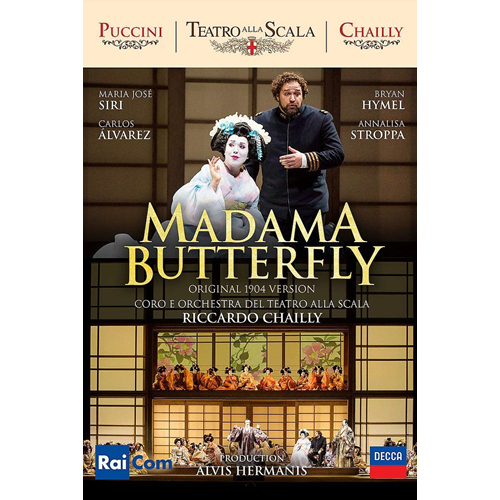 Puccini: Madama Butterfly (DVD)