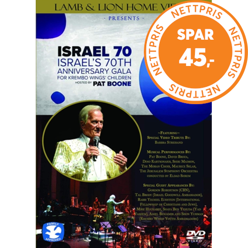 Israel's 70th Anniversary Gala (UK-import) (DVD)