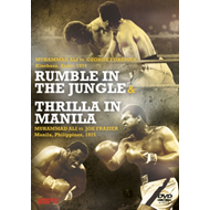 Produktbilde for Rumble In The Jungle & Thrilla In Manila (UK-import) (DVD)