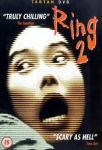 Ring 2 (UK-import) (DVD)