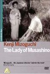 The Lady Of Musashino (UK-import) (DVD)
