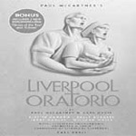 Paul McCartney - Liverpool Oratorio/Ghosts Of The Past (DVD)