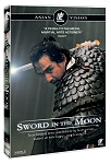 Sword In The Moon (DVD)