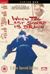 When The Last Sword Is Drawn (UK-import) (DVD)