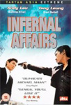 Infernal Affairs (UK-import) (DVD)