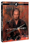 The Twilight Samurai (DVD)