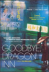 Goodbye Dragon Inn (DVD - SONE 1)