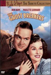 The Ghost Breakers (DVD - SONE 1)