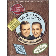 On The Road With Bob Hope and Bing Crosby (DVD - SONE 1)