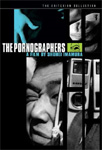 The Pornographers - Criterion Collection (DVD - SONE 1)