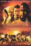 Warriors Of Heaven And Earth (DVD - SONE 1)
