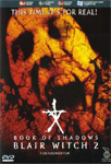 Blair Witch Project 2 (DVD)